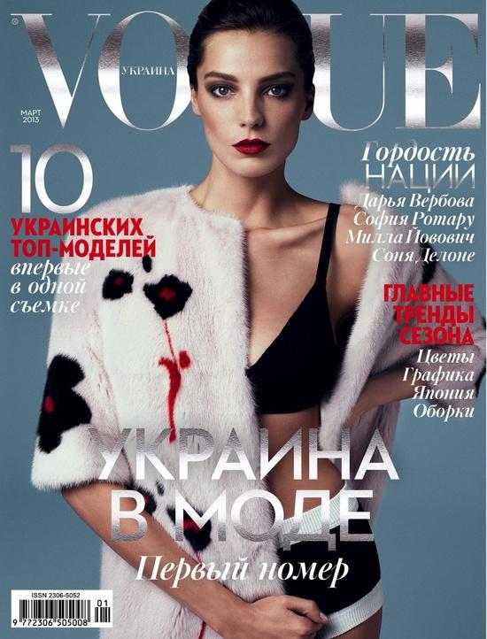 daria ukraine vogue